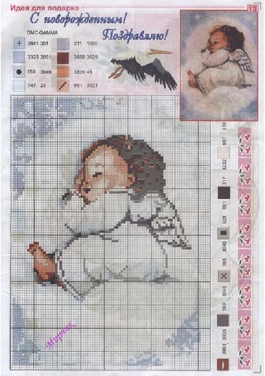 Вязание новорожденным схемы скачать
