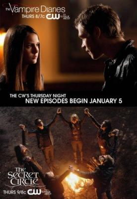 Новый промо-постер к 3 сезону