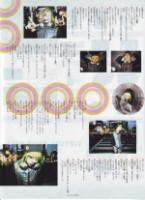 Интервью для журнала Shoxx, февраль 2003