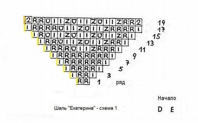 http://data18.gallery.ru/albums/gallery/152772-37359-93115235--u121b3.jpg