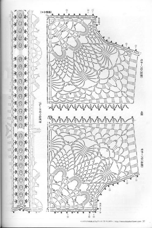 вязаная безрукавка вариации на тему ананасов, вязание, схемы, модели. admin. 28.08.2013