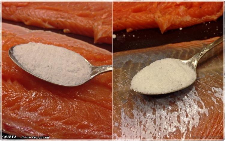Сёмга … солим без затей