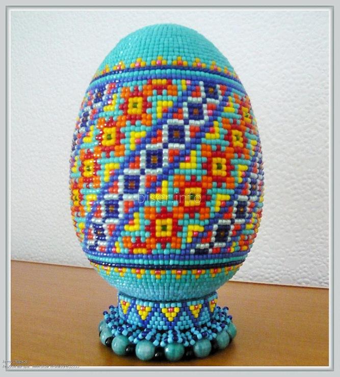 """Основные техники оплетения бисером пасхальных яиц  """" Мир мастеров. купить мтз 82 бу в пензенской области на авито."""