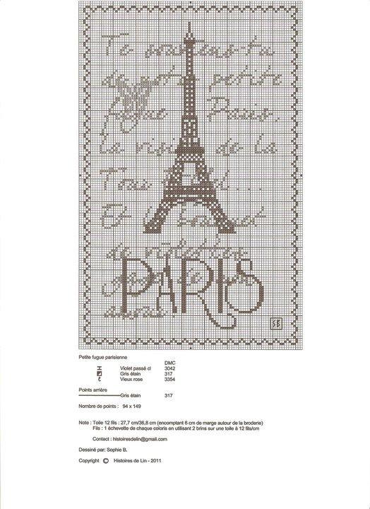 Схема вышивки эйфелева башня