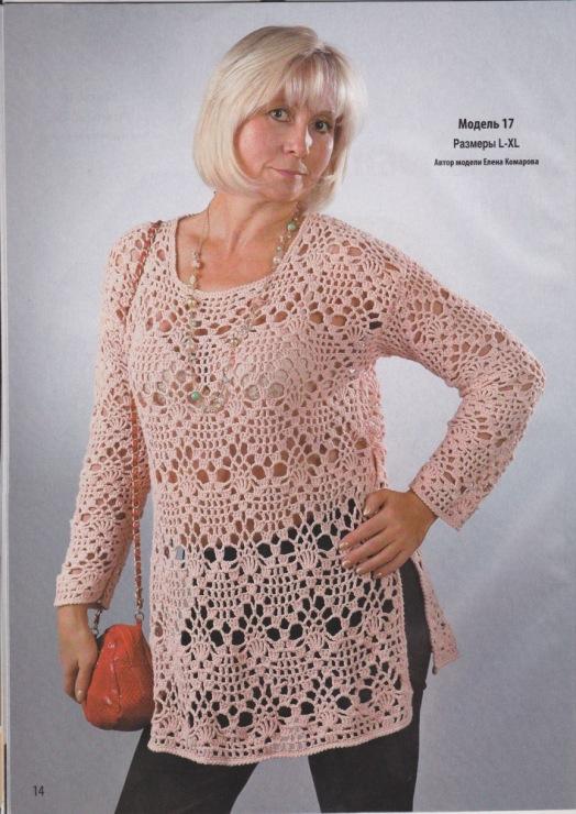 Туника, вязание для полных женщин может быть настолько же красивым, модели крючком схемы вязания крючком вязание для