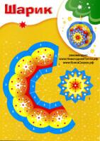 http://data18.gallery.ru/albums/gallery/52025--51283752-h200-u24f71.jpg