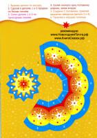 http://data18.gallery.ru/albums/gallery/52025--51283754-h200-ud81f8.jpg