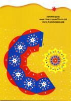 http://data18.gallery.ru/albums/gallery/52025--51283758-h200-udb0c0.jpg