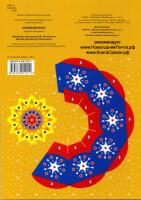 http://data18.gallery.ru/albums/gallery/52025--51283760-h200-udbde5.jpg