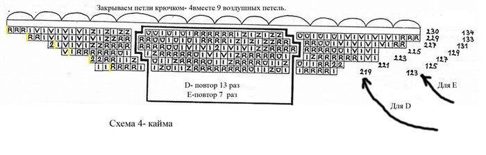 http://data18.gallery.ru/albums/gallery/152772-706ed-93115271--u4a90f.jpg