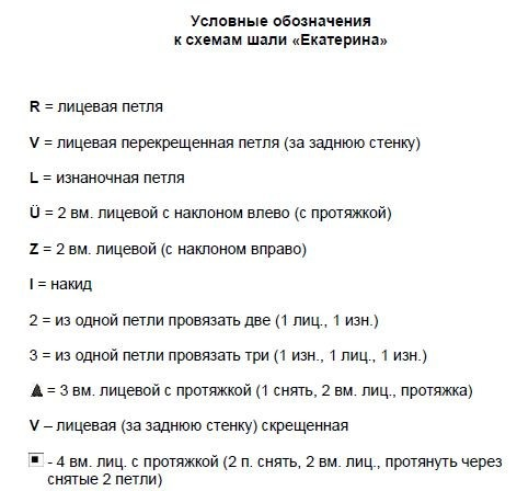 http://data18.gallery.ru/albums/gallery/152772-96967-93115239--udb0ff.jpg