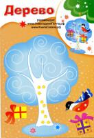 http://data18.gallery.ru/albums/gallery/52025--51283703-h200-u809ea.jpg