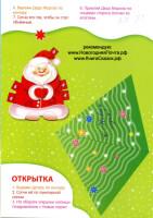http://data18.gallery.ru/albums/gallery/52025--51283715-h200-ub2bbf.jpg