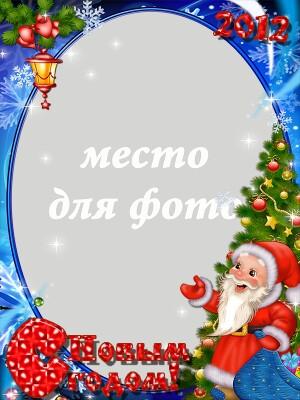 http://data18.gallery.ru/albums/gallery/52025--51676929-400-u97763.jpg