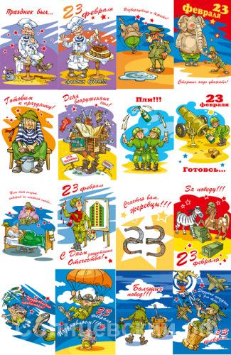 http://data18.gallery.ru/albums/gallery/52025-0008d-93098887-m549x500-u6d158.jpg